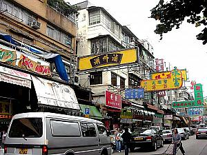 九龍城(Kowloon City)