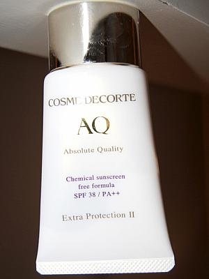Chemical sunscreen Extra Protection Ⅱ(SPF36)を塗り