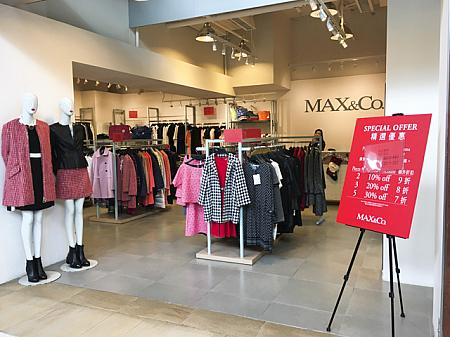 Max & Co. 店内