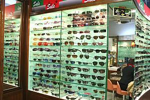 QUEENSWAY OPTICAL SHOP