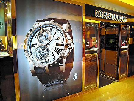 『ROGER DUBUIS』