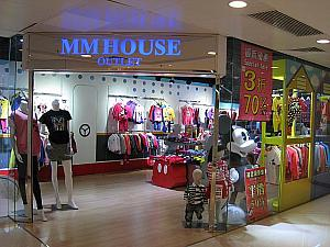 3. MM House<BR>ミッキーマウスをメインとしたデザインの子供服専門店。
