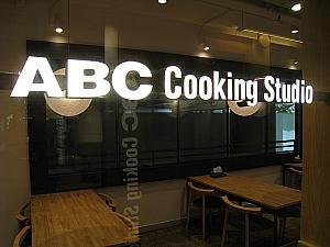 ■Shop H110-112<br/>『ABC Cooking Studio』<br/>日本発の料理スタジオ。
