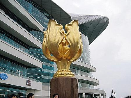 金紫荊廣場(Golden Bauhinia Square)