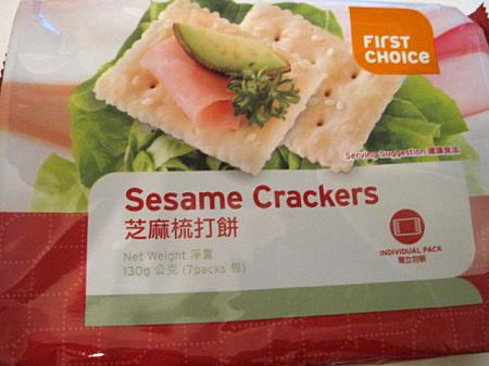 First choice Sesame Crackers(首選芝麻梳打餅)