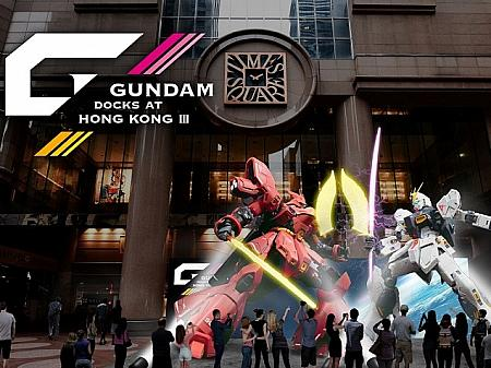 8月11日(土)~ 「GUNDAM DOCKS AT HONG KONG III」