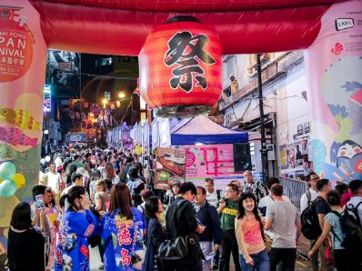11月10日(土)~11日(日) ジャパン・ストリートカーニバル   香港ナビ