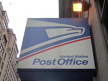 はがき スタジオ 郵便 局