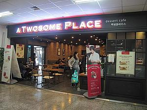 A TWOSOME PLACE