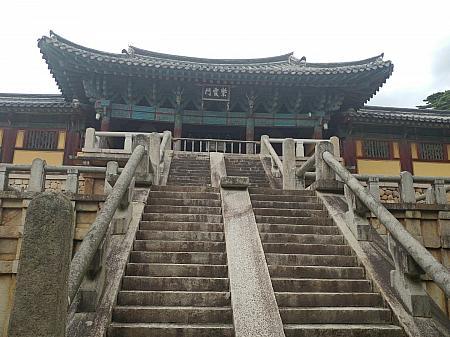 仏国寺(慶州)