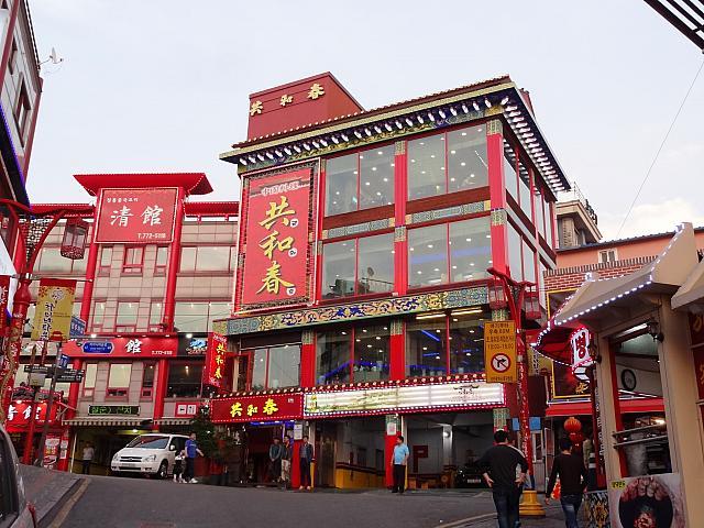 コンファチュン / 共和春 (仁川)   グルメ・レストラン-ソウルナビ