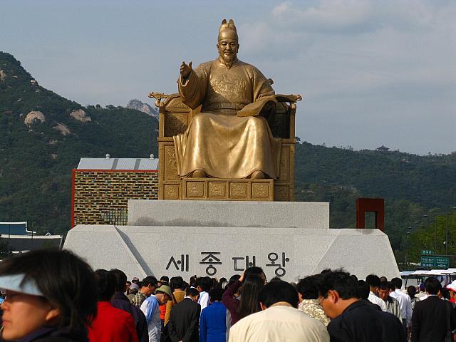 セジョンイヤギ | 観光-ソウル...