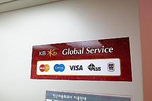 Global Service対応のものも