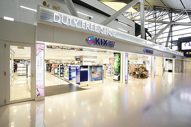 more photos 8acd7 1f634 関西空港第1ターミナル免税店 KIX DUTY FREE   ショッピング ...