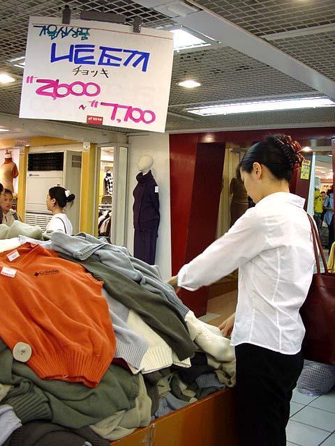 一 万 ウォン は 日本 円 で いくら