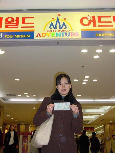 万 ウォン 日本 円 一