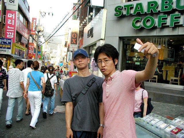 大阪の仲良し兄弟、釜山初体験の旅!【2002年】   プサンナビ