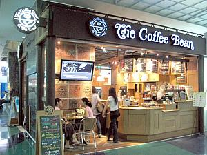 「The Coffee Bean」