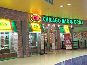 「CHICAGO BAR&GRILL」