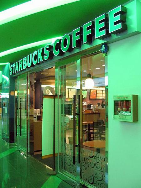 「STARBUCKS COFFEE」