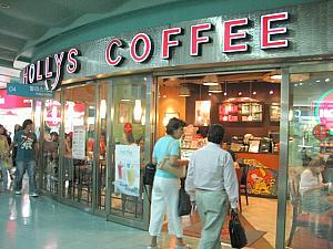 「HOLLYS COFFEE」
