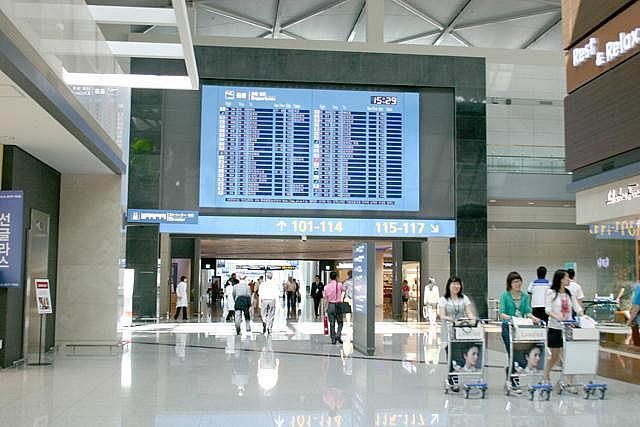 いよいよ韓国から出国~帰るときに必ず確認したい12のポイント ...