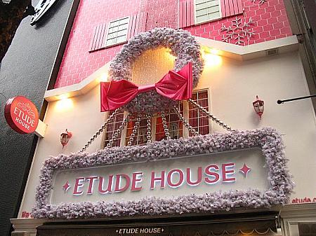 「the ETUDE House」