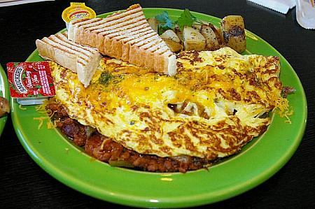 「Chili & Cheese Omelette」