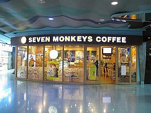カフェ「SEVEN MONKEYS COFFEE」