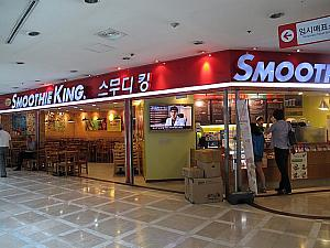 「SMOOTHIE KING」