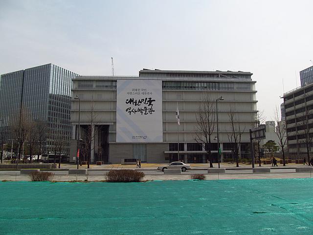 Template:在韓国日本大使