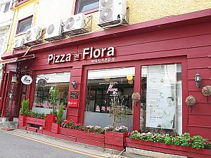 ピザ専門店「PIZZA and FLORA」