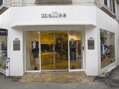 「mallee」
