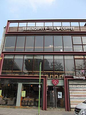 SERENDPITY-TEA CAFE