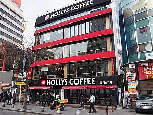 HOLLYS COFFEE
