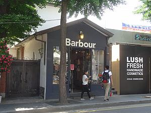 「Barbour」