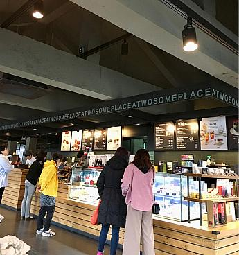 【A Twosome Place 】店内メニュー