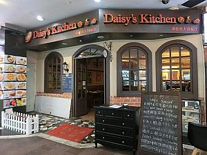 イタリアン「Daisy's Kitchen」