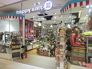雑貨「HAPPY Salt」