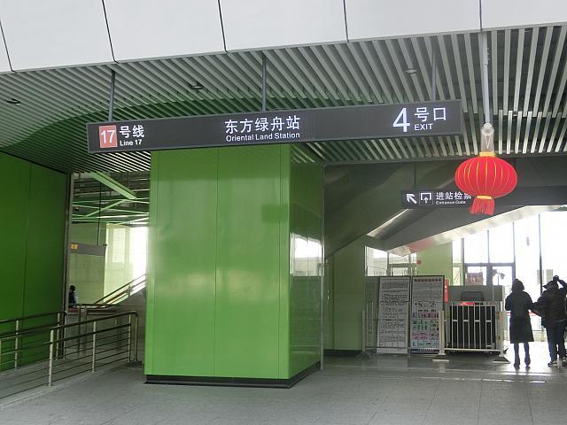 上海大観園