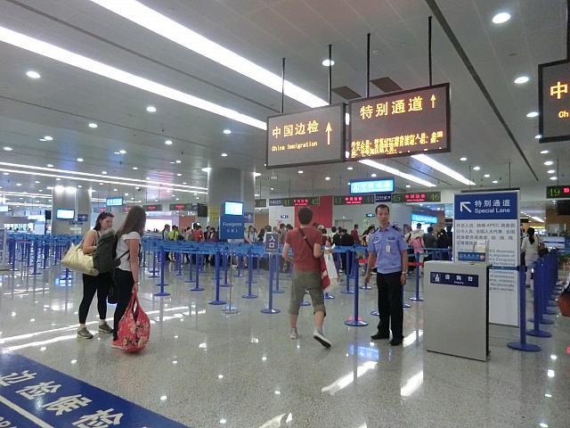中国の入国/出国手続き   上海...