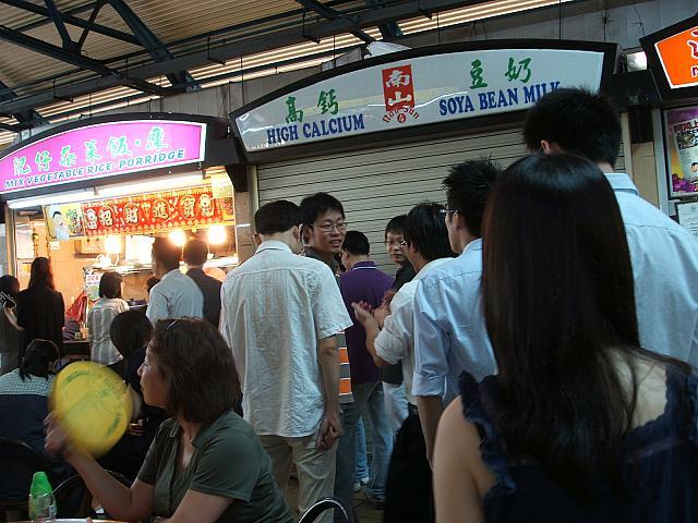 ホーカーズで食べ歩き! | シンガポールナビ