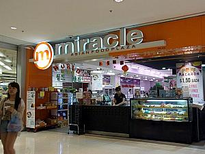 「Miracle Asian Supermarket」