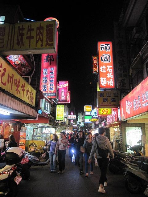 公館夜市[ゴングァン・イエスー]   台湾グルメ・レストラン-台北ナビ