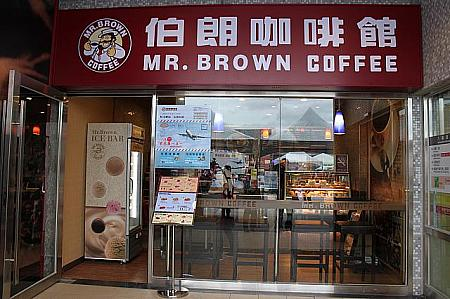 3階はMR.BROWN COFFEEも