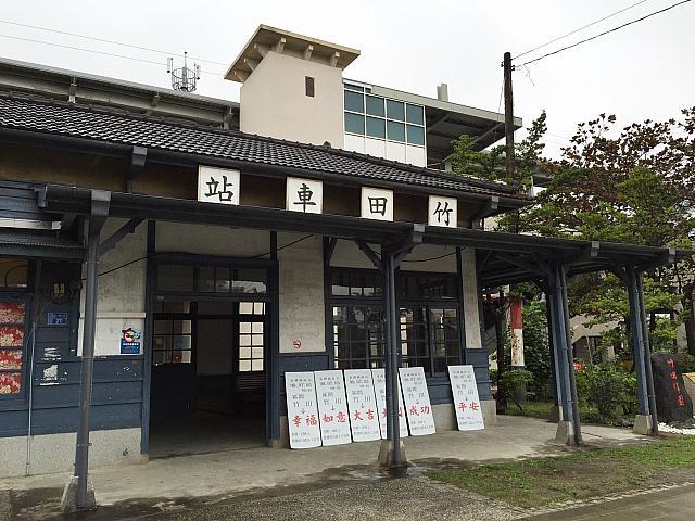 竹田駅(屏東県) | 台湾観光-...