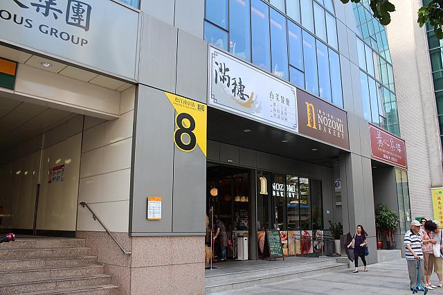 満穂台菜 | 台湾グルメ・レストラン-台北ナビ