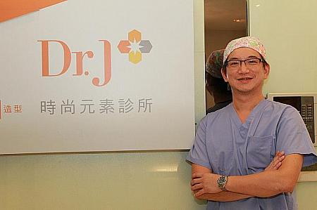 Dr.Jimmy Wong(王則人)だから「Dr.J」