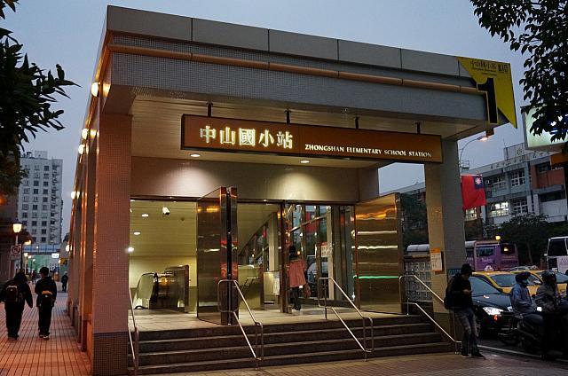 双城街夜市 | 台湾グルメ・レストラン-台北ナビ