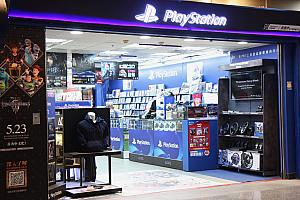 Nintendo SwitchやPlay Stationのお店